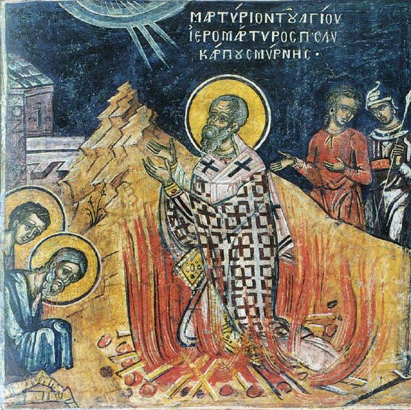 Святитель Поликарп, епископ Смирнский
