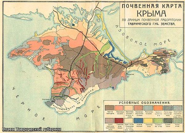 карта-Почвенная_карта_Крыма1920