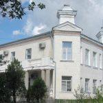 НИИ детской курортологии, физиотерапии и медицинской реабилитации