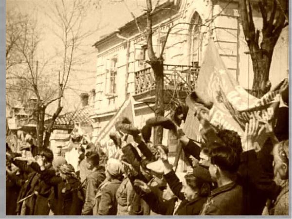 13 апреля 1944-в евпатории
