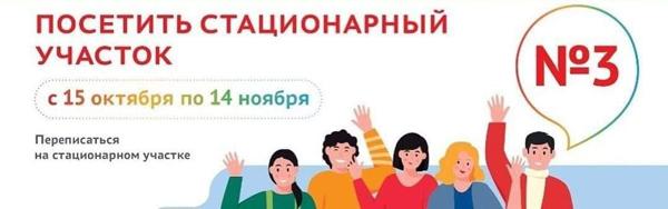 15 октября по 14 ноября в Крыму пройдёт перепись населения.