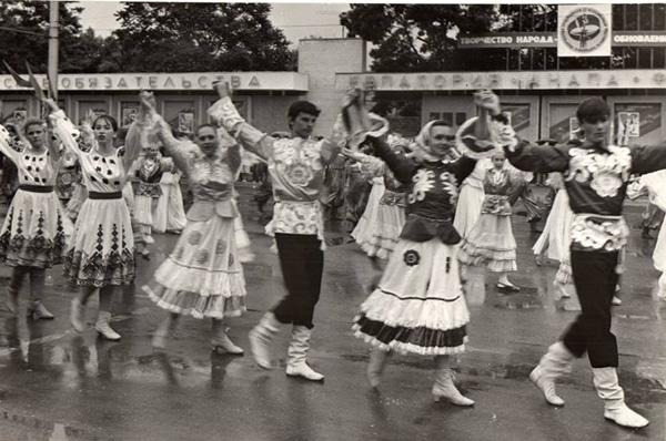 1968-пара