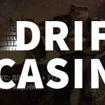 Современные технологии и новейший софт в казино Дрифт