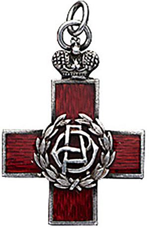 Крестовоздвиженской общины сестёр милосердия Красного Креста