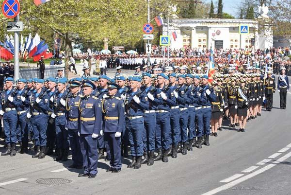 парадn