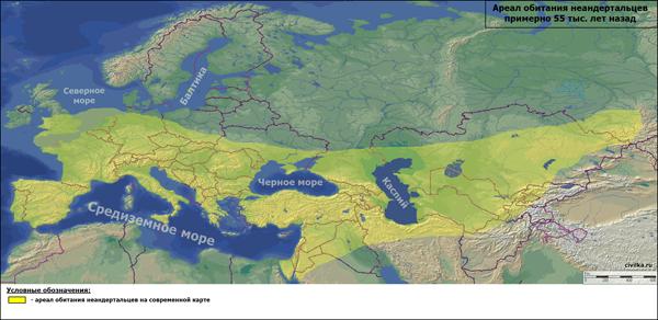 Последний ледниковый период закончилась 11 700 лет назад.