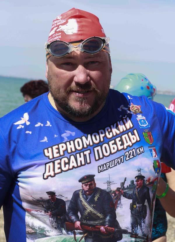 черноморский десант победы-221 км