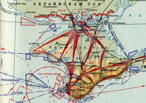 13-апреля-9 мая 1944