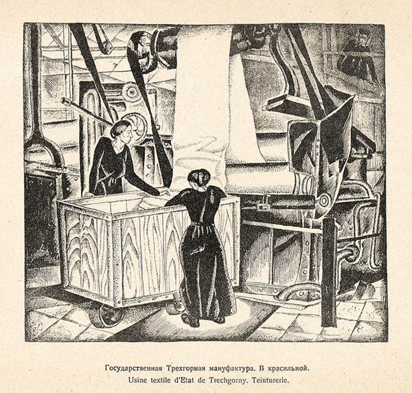 Александр Дейнека Графика