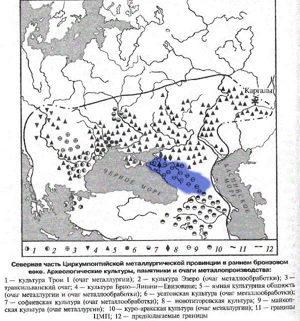 бронзовый век- причерноморья