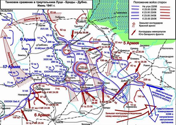 карта 22 июня 1941 года