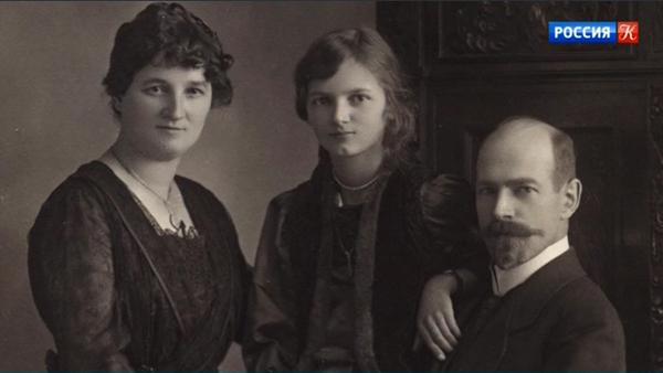 семья раджа