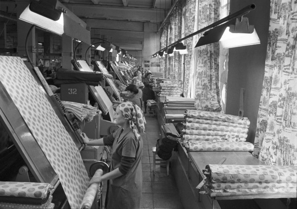 фабрика-трёхгорка