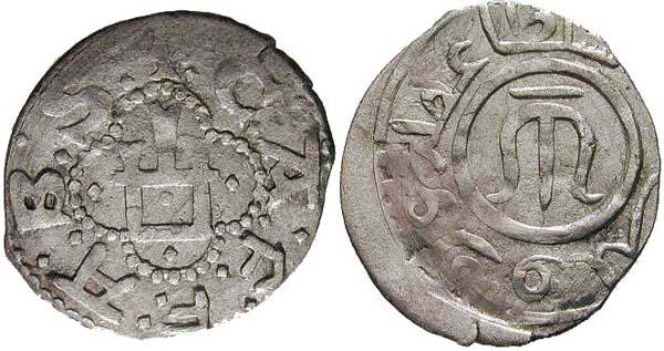 Серебряные монеты Кафы 1042 г.