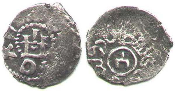 Серебряные монеты Кафы 1216 г.