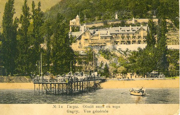 Гагры-1915