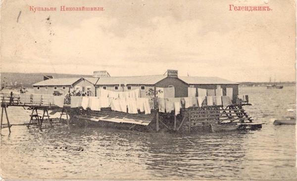 Геленжик-купальня
