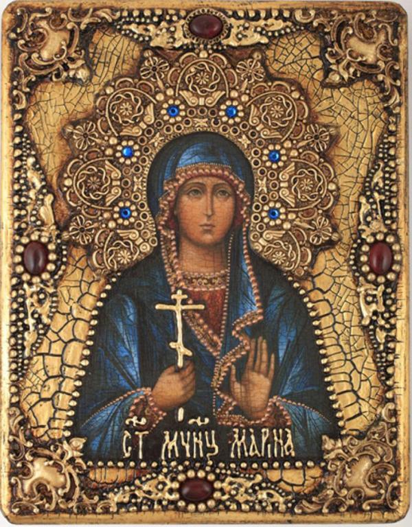 Марина 30 июля