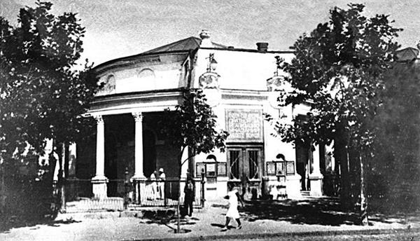 Театр Ренессанс Севастополь 1920 г