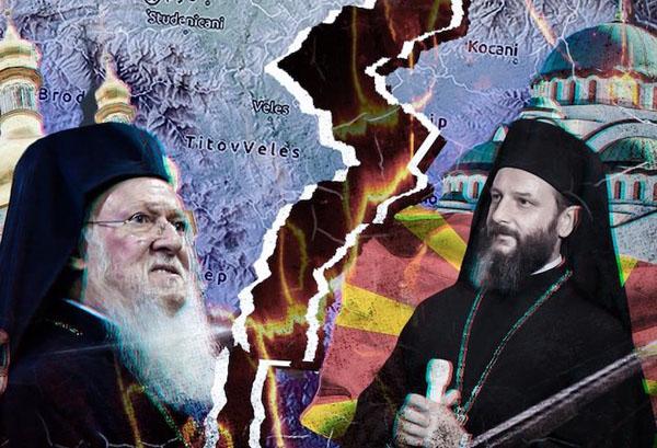раскол православия