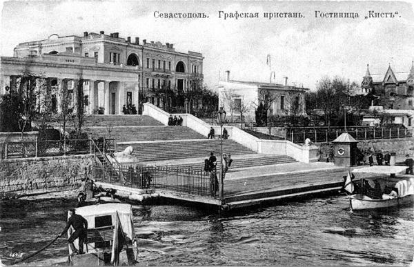 севастополь графская пристано