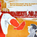 Как в СССР обеспечивали занятость и карали за тунеядство