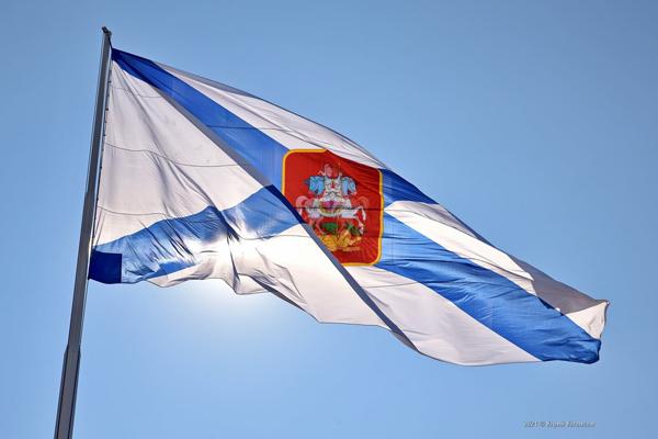 2021-флаг