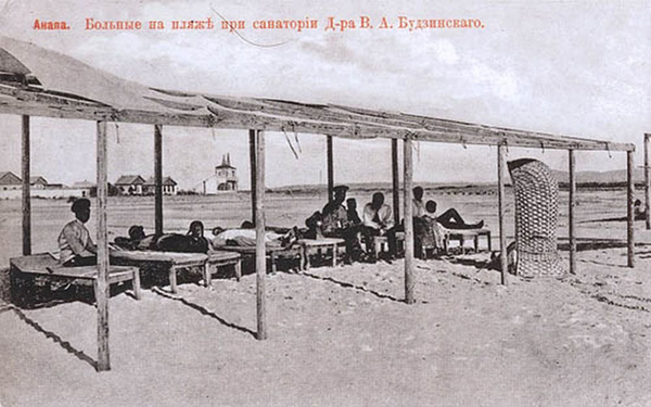 anapa - пляж