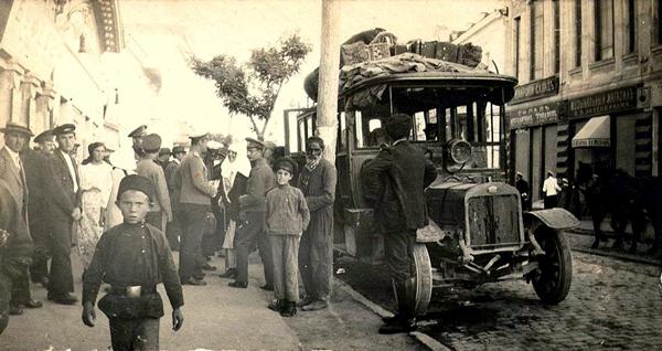 Евпатория 1917 год