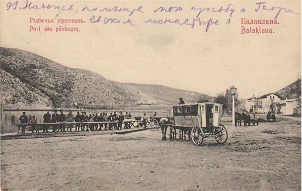 мальпостов, курсирующих из Севастополя в Ялту.