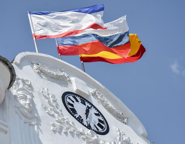 мэрия-флаги