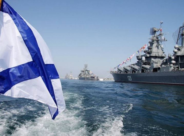 флаг рус. флота