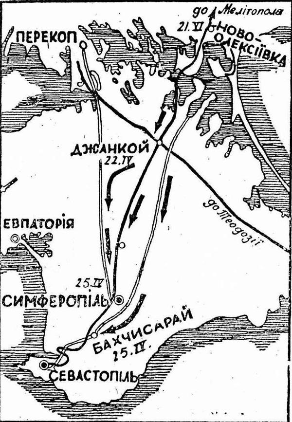 похода группы П. Ф. Болбочана на Крым в апреле 1918 года