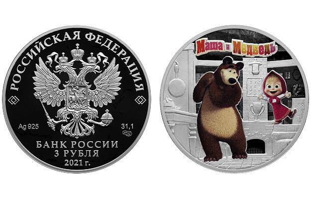 3руб- маша и мдведь